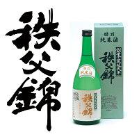 秩父錦【特別純米酒】720ml〜純米の極〜