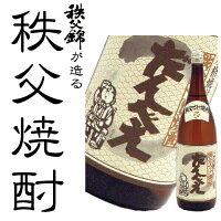 埼玉秩父の地酒【本格米焼酎】さけ焼酎【だんべえ】25度1800ml