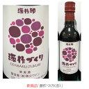 【矢尾ギフト】こだわりの「焼酎・ワイン」秩父銘産品【秩父路のうまい物】秩父ワイン源作づくり赤・秩父ワイン源作印白の2本セットへリニューアルいたしました。【父の日】おすすめギフト10P01Oct16【smtb-TD】【saitama】