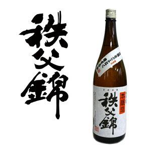 [Saitama Chichibu's local sake] Chichibu Nishiki Honjou local sake 1800ml Father's Day gift Mother's Day gift Recommended gift 10P01Oct16 [smtb-TD] [saitama]