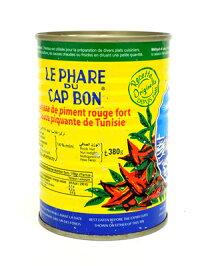業務用ハリサ缶入り380gHarissa24缶入り(CapBon,Tunisia)ハリッサ/アリサ/アリッサ(チュニジア料理モロッコ料理クスクスマグレブ北アフリカ)