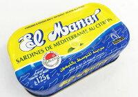 オイル・サーディン缶詰いわしのオリーブオイル漬レモン