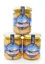 【3個セット】チュニジア産ツナ・フィレ(キハダマグロ)バージンオリーブオイル漬 200g x 3個(ライトミート)Tuna (Yellow finfilet) in Vergin Olive Oil (Tunisia) 200g x 3pcs海外おみやげ土産備蓄