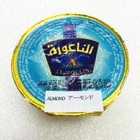 【お試しサイズ】チュニジア産ハルワ・アーモンド入り100gハルヴァHalwa/HalvaAlmond(TrikiLeMoulin,Tunisia)