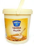 チュニジア産練り白ごま(タヒーナ)600g Tahina/Tahini (Triki Le Moulin, Tunisia)ゴマ豆腐 エジプト料理 中東 Middle Eastern Foods タヒーニ/タヒニ
