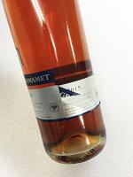 【チュニジアワイン】グリ・ダマメット(ロゼ・中辛口)Grisd'Hammamet(RoseSec)750ml(LesVigneronsdeCarthage,Tunisia)