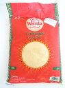 チュニジア産クスクス細粒業務用5kg袋 Couscous Fin/Fine Grain 5kg (Tunisia)チュニジア料理モロッコ料理マグレブ北アフリカフランス卸売