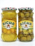【組み合わせセット】レモン塩漬とグリーンオリーブのセット(Preserved Lemon (Aicha, Morocco) and Green Olive Pitted(Aicha, Morocco) set