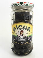 アイシャギリシャ風ブラックオリーブ(種抜き)
