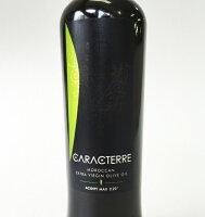 """【新商品】『ラマッセラ』500mlモロッコ産エキストラバージンオリーブオイルExtraVirginOliveOil""""LAMAASSERA""""(Morocco)海外おみやげ土産オリーブオイル"""