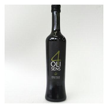 【さらに値下げしました】『オリ・センス』 Oli Sens EXV Olive Oil 500ml(ラ・マッセラ)モロッコ産エキストラバージンオリーブオイルExtra Virgin Olive Oil