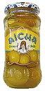 香りの良いベルディ種のレモンを使用しています。レモン塩漬(レモンコンフィ) 370g塩レモン/...