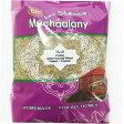 レバノン産 フリーケ/フリーカ(ロースト青麦の挽き割り) 挽き割り小麦 800gFrekeh/Freekeh(Green toasted wheat)(Lebanon)Mechaalany中東料理スーパーフード Superfood