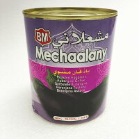 レバノン産焼きナス860g缶RoastedEggplant(Al-RABIH,Lebanon)業務用卸売徳用茄子なす