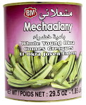 レバノン産モロヘイヤ800g缶RoastedEggplant(Al-RABIH,Lebanon)業務用卸売徳用モロヘイヤモロヘイア