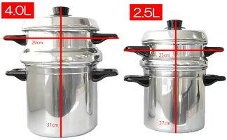 クスクス鍋(アルミ製)2.5Lサイズ