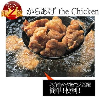 【送料無料】チキンナカタの人気お惣菜3点セット口コミで大人気![絶品ハンバーグ、唐揚げ、ロースチキンカツのセット](から揚げ/からあげ/カラアゲ)父の日ギフトにも!