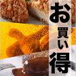 【送料無料】チキンナカタの人気お惣菜 3点セット 口コミで大人気! [絶品ハンバーグ、唐揚げ、ロースチキンカツ のセット] (から揚げ/からあげ/カラアゲ)父の日ギフトにも!