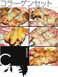 【送料無料】C・コラーゲン焼き鳥 (やきとり/ヤキトリ) セット 15本入 鶏肉屋さんが作った焼き鳥セット 焼き鳥(やきとり/ヤキトリ/焼鳥)セット ビールやバーベキュー(BBQ) 自宅で居酒屋気分♪