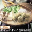 鍋用 つくね 国産 和歌山県産 鶏肉 を使った癖になる味(軟...