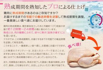 国産鶏肉紀州うめどり肝レバー(加熱用)300g梅酢パワーBX70で育った(銘柄鶏)和歌山県産鶏肉(とり肉/鳥肉)です。様々な鶏肉料理や鶏肉レシピで活用できます。鶏肉肝レバー