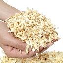 国産 ひのき 100% おがくず チップ クワガタ カブトムシ 飼育 マット 防虫