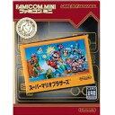 ファミコンミニ スーパーマリオブラザーズ 任天堂 GAMEBOY ADVANCE ビデオゲーム Video Game 1