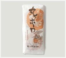 千鳥屋特製マルボーロ袋10個入り【家庭用】【20%OFF】