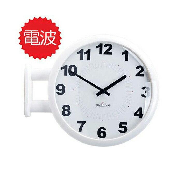 電波両面時計 Morden Double Clock A6(WH) おしゃれ インテリア 両面時計 静か 無音 プレゼント 新築祝い 曲面硝子 白 韓国 インテリア【送料無料】
