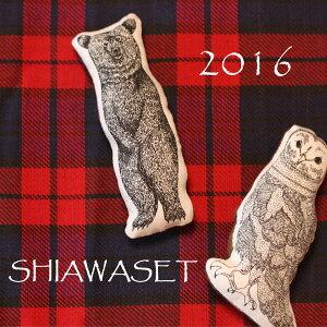 数量限定☆SHIAWASET2016(福袋・定型外郵便送料無料・宅配便送料別)