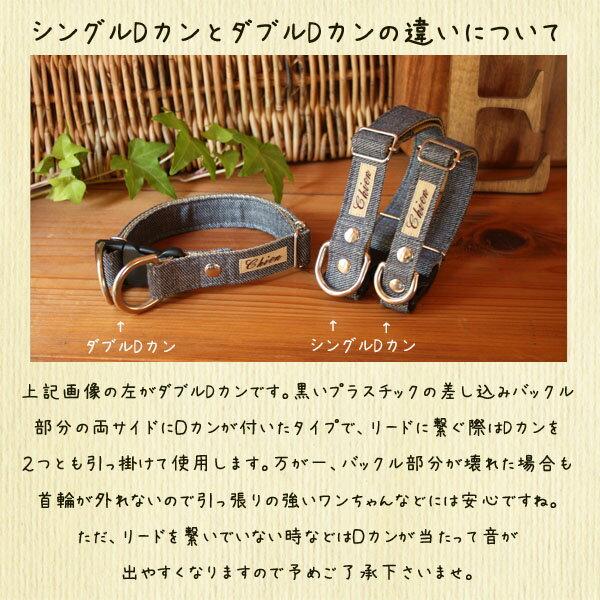2.5cm幅カラー(犬用首輪)Student15【オーダーメイド商品】【製作に4週間前後】