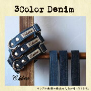 ColorDenim オーダー