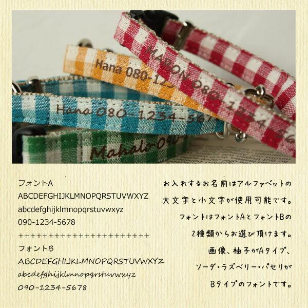 HomeChokerCheck1cm幅チョーカーバックルタイプ迷子札単品【オーダーメイド商品(納期は4週間前後)】