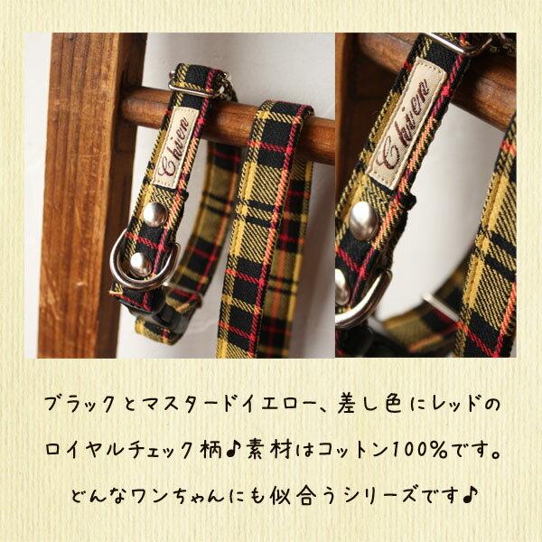 首輪2.5cm幅カラー犬用首輪Student15【オーダーメイド商品】【製作に4週間前後】