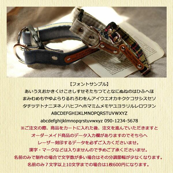 【オプション】レーザー刻印革タグ(迷子札)(オーダーメイド)