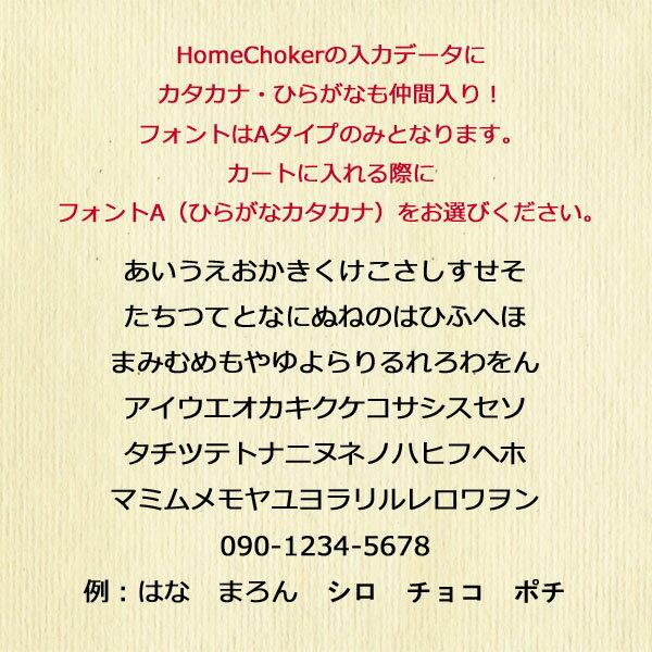 迷子札HomeChokerCheck1cm幅犬&猫用チョーカーバックルタイプ単品首輪【オーダーメイド商品(納期は4週間前後)】