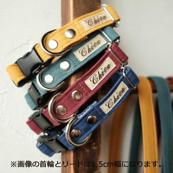 首輪1cm幅&1.5cm幅カラ-Picnicシリーズ犬首輪【オーダーメイド商品】