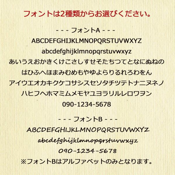 HomeChokerSummerStripeシリーズ1cm幅チョーカーバックルタイプ迷子札単品(迷子用・名前と電話番号入ります)【オーダーメイド商品】【製作に3〜4週間前後】