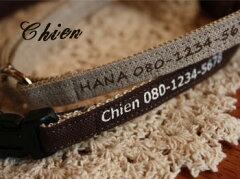 HomeChorker リネン 1cm幅チョーカー(バックルタイプ)単品(メール便可)(迷子用・名前と...