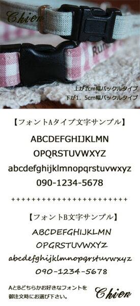 HomeChokerDrop1cm幅チョーカー(バックルタイプ)単品(迷子用・名前と電話番号入ります)【オーダーメイド商品】