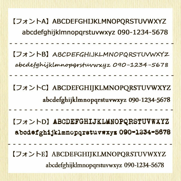 HomeTagリネンシリーズタグ単品(定型外郵便可)(迷子札)【オーダーメイド商品】