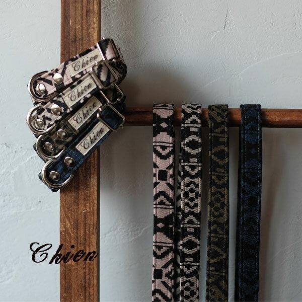1cm&1.5cm幅カラー(犬用 首輪)Native【オーダーメイド商品】【製作に4週間前後】【犬・猫】