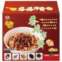台湾べジジャージャー麺『香椿味』[5食]