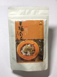 台湾大豆ふりかけ(120g)かぼちゃ味