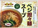 台湾味素食べジ担々麺スープ(3食)