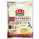 台湾黒豆五穀豆乳(vegan)