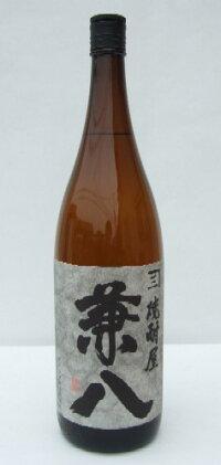 kanehachi1800
