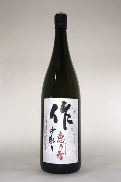 日本酒, 純米吟醸酒 202011 ( ) 1800ml
