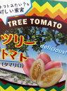 夏野菜 トマト
