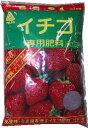 イチゴの肥料 1.5kg